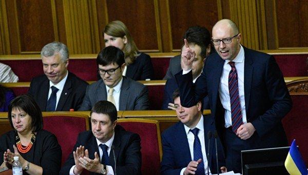 Новости украины дождь и онлайн