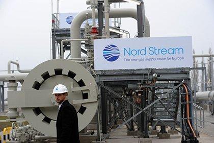 будет ли Северный поток-2?