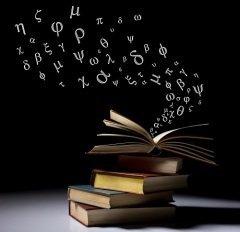 Языки являются самым сильным инструментом сохранения и развития нашего наследия (Фото: Zaretska Olga, Shutterstock)