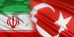 Турция присматривается к Ирану