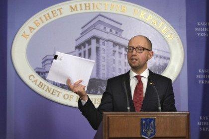 Яценюк выдвинул требования