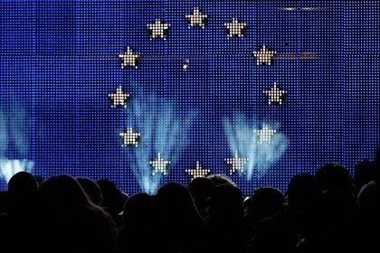 новый член для ЕС?