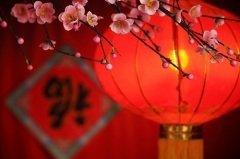 Нередко Новый год по лунному календарю называют «китайским»... (Фото: Sofiaworld, Shutterstock)