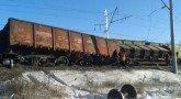 вагоны с углем опрокинулись