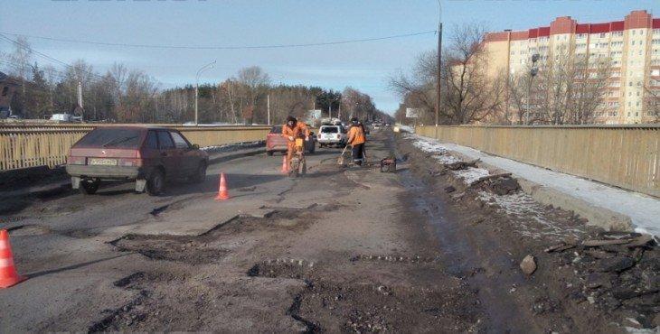 дороги стали ремонтировать