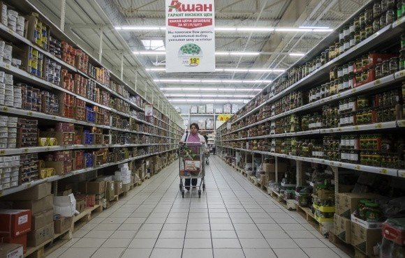 гипермаркеты эвакуированы