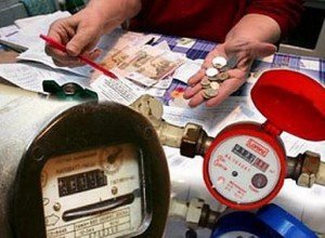 В Ростове изменится оплата ЖКХ