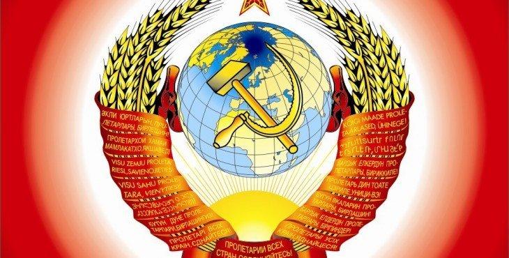 Что было хорошего и что было плохого в СССР