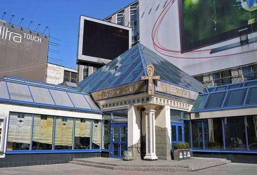 самострои в Москве снесут