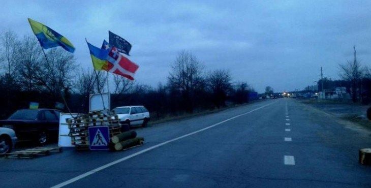 aktivisty-transportnoj-blokady