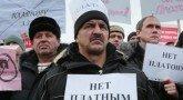 dalnobojshchiki-nachnut-vserossijskij-protest-protiv-platona