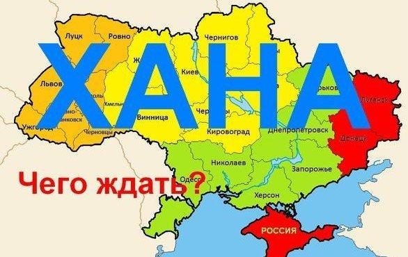 karta-ukrainy