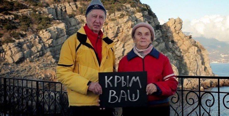Крым ваш: Презентация русского Крыма взбесила украинцев (Видео)