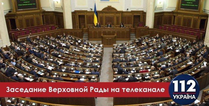 Отчет Яценюка в Верховной Раде – Прямая трансляция