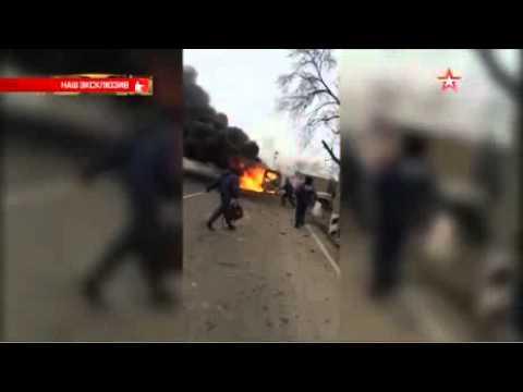 Появилось видео сместа взрыва вДагестане