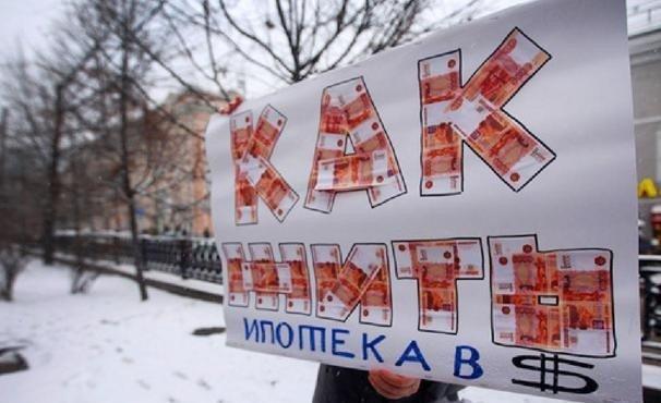 rossijskie-banki-nashli-alternativu-kak-pogasit-ipoteku