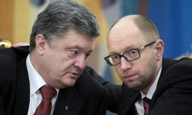 v-ukraine-khotyat-vvesti-novuyu-dolzhnost-gossekretarya