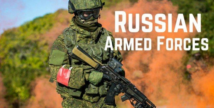 Вооруженные Силы России 2016 Видео
