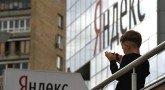 «Яндекс» включили в судебное разбирательство Google и ФАС