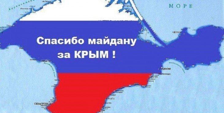 1427878382_krym