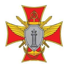 Знак отличия «Юридическая служба Вооружённых Сил Российской Федерации»
