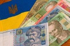 18 марта отмечается как День работника налогового и таможенного дела Украины (Фото: Sergey Momotyuk, Shutterstock)