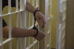 Указ Александра II о создании тюремного департамента положил начало организации единой государственной системы исполнения наказаний в России (Фото: New Punisher, Shutterstock)