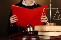 День работника судебной системы (Фото: Africa Studio, Shutterstock)