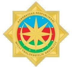 Министерство Национальной Безопасности Азербайджанской Республики