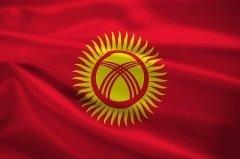 Государственный флаг Кыргызстана (Фото: lculig, Shutterstock)