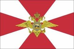 Флаг внутренних войск МВД России