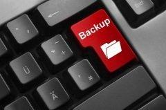 Защитите свои данные, проведите резервное копирование! (Фото: Imilian, Shutterstock)