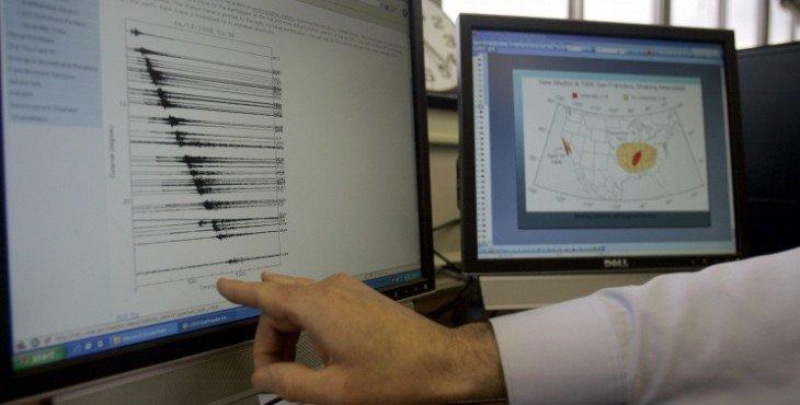 на Ямале произошло землятресение