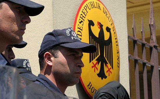 немецкое посольство закрыли