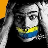 свобода слова по-украински