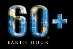 Логотип акции «Час Земли» (Фото: www.earthhour.org)
