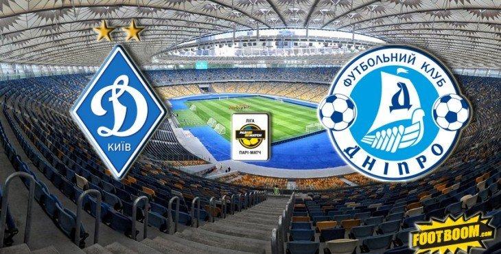 3f91f--Dinamo-Dnepr[1]