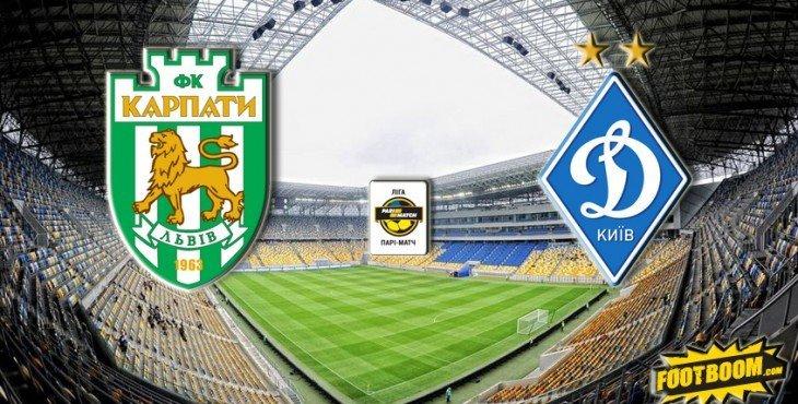 3fd57--Karpaty-Dinamo[1]