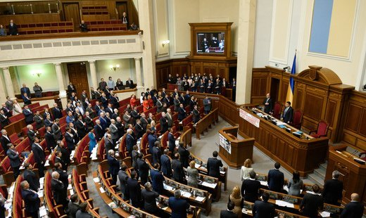 Киев подумывает над разрывом дипотношений с Москвой