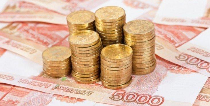у Новосибирской области большая задолженность