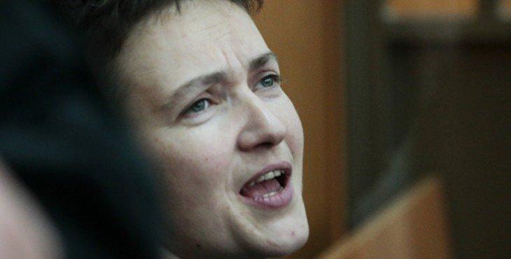 Савченко виновна
