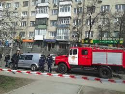 в Кировограде прогремел взрыв