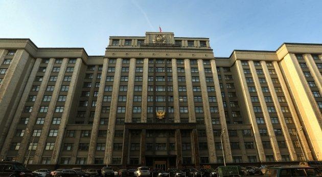 В Госдуме обсудят необходимость казни за терроризм
