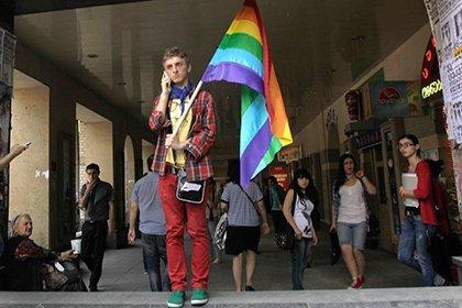 однополые браки в Грузии