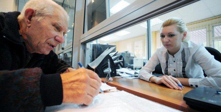 в Москве увеличили пенсии