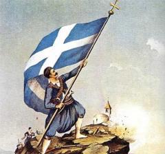 «Свобода или смерть!» — лозунг греческих воинов
