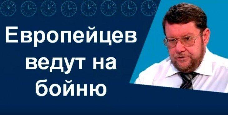 evgenij-satanovskij