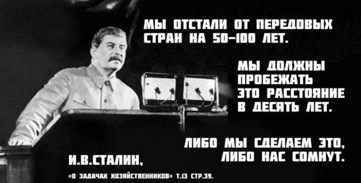 genialnoe-izobretenie-stalinskikh-ehkonomistov