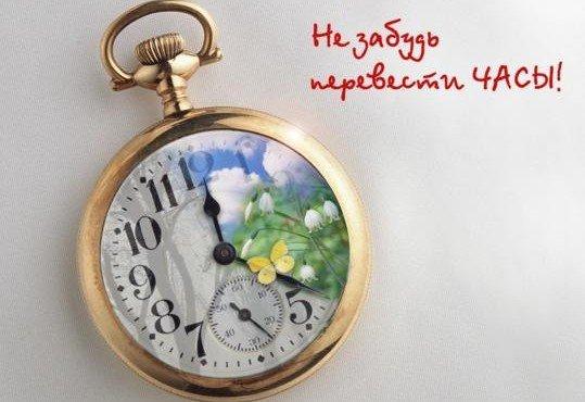 kakie-regiony-rossii-v-marte-perejdut-na-letnee-vremya-i-pochemu