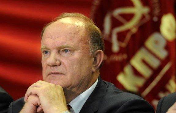 lider-kprf-gennadij-zyuganov